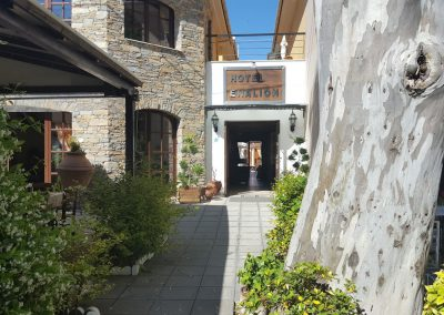 Enalion Hotel - Kala Nera - Pelion Contact